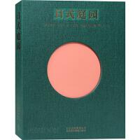 日式庭园 英国专家编辑 日本日式传统园林景观设计解读 庭院公园花园环境景观设计书籍