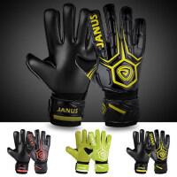 新款带护指守门员手套 成人手掌耐磨防滑门将手套 足球守门员防护手套