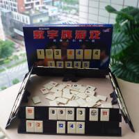数字牌游戏以色列麻将亲子互动早教棋数学逻辑推理玩具6-8-10桌游