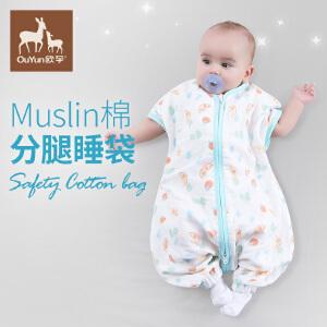 宝宝纱布睡袋前4后2婴儿夏季薄款纯棉四季分腿睡袋新生儿童防踢被