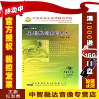 正版包票 鼻部微创系列手术(10例手术)(5DVD)约313分钟视频光盘碟片