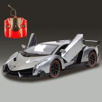开门兰博基尼 儿童遥控车 漂移 遥控充电玩具汽车