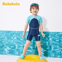 【2件4折价:72】巴拉巴拉儿童泳衣男童套装中大童男孩青少年小童宝宝泳帽连体泳衣夏