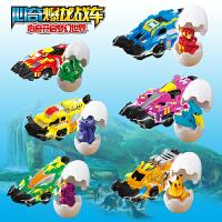 心奇爆龙战车暴龙触发币激发爆龙跳跃翻转赛车变形组合玩具