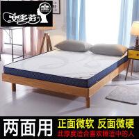 床垫1.8m床席梦思记忆棉加厚榻榻米1.5m1.2米学生0.9定制海绵垫被