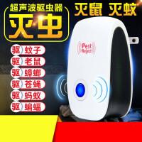20191223083541667【大功率】超声波电子驱蚊器驱鼠器智能电子猫干扰驱虫捕鼠器家用-(注本款40平方有效