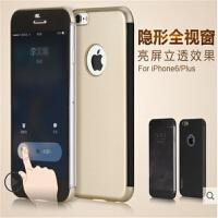 iPhone6手机壳 苹果6隐形视窗4.7寸皮套 ip6博视保护套翻盖
