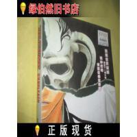 【二手正版9成新现货】BLEACH-OFFICIAL CHARACTER BOOK SOULs.死神官方漫画设定集 剧