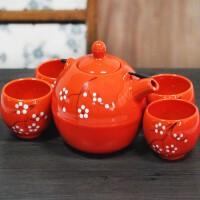 中国风陶瓷梅花茶具五件套礼盒包装橙色客厅用品家用整套居家办公盖碗喝泡茶壶杯功夫茶具