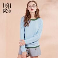 【2件6折,叠加券】OSA欧莎女装冬装新款 时尚撞色圆领修身显瘦长袖毛针织衫