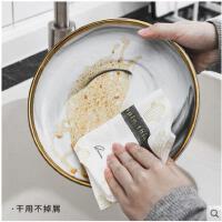 厨房家务清洁洗碗布懒人百洁布不沾油一次性加厚无纺布