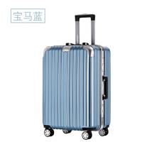 铝框拉杆箱万向轮20寸男登机箱22寸24寸行李箱26寸旅行箱