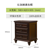 全实木美式乡村床头柜三抽屉欧式田园床边柜灯柜组合储物收纳柜子 全实木 组装