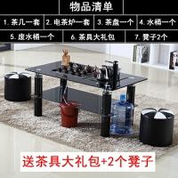 20190403050657810功夫茶桌多功能小茶台钢化玻璃组合办公客厅家用自动上水泡茶茶几 +2个凳子 组装