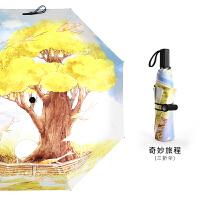 超轻小太阳伞雨伞女遮阳防晒防紫外线晴雨两用韩版五折小清新ins