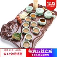 紫砂功夫茶具套装整套陶瓷客厅家用茶道茶壶简约复古中式实木茶盘