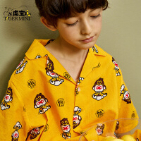 【2件3折:50.7元】小虎宝儿男童睡衣套装纯棉夏季薄款2021新款儿童家居服宽松