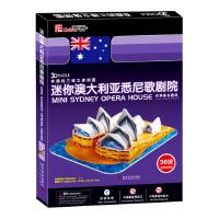 有趣的三维立体拼图―迷你澳大利亚悉尼歌剧院