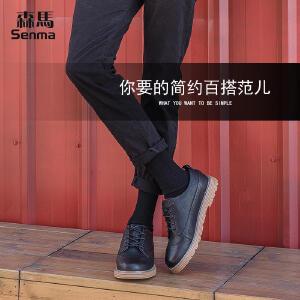 森马休闲鞋男春秋新款布洛克鞋时尚休闲鞋英伦潮流系带圆头青年板鞋子