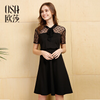 OSA欧莎夏装女2017夏装新款女装 性感蕾丝拼接修身气质连衣裙B13048