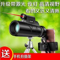 望远镜高倍高清夜视户外人体单筒手机拍照演唱会便携望眼镜