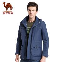 骆驼男装 秋季新款时尚可脱卸帽宽松休闲外套男士纯色风衣
