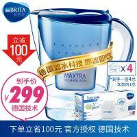 碧然德(Brita)净水器净水壶滤水壶滤水杯(Marella3.5L套装) 1壶4芯 蓝色