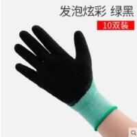 手套劳保耐磨皮防水防油工作男带胶线织磨砂防滑加厚机械薄款