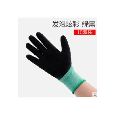 手套劳保耐磨皮防水防油工作男带胶线织磨砂防滑加厚机械薄款 品质保证 售后无忧