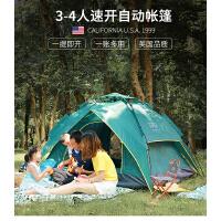 【满299减200】美国第一户外 帐篷户外3-4人 全自动 野外双层自驾游露营野外帐篷