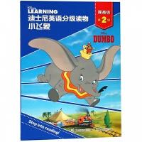 小飞象/迪士尼英语分级读物