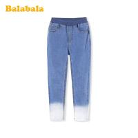 巴拉巴拉女童牛仔裤2020新款春装儿童裤子中大童洋气百搭时髦简约