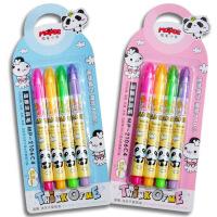 魔笔小良描红本 魔笔小良涂鸦笔12色 自动消失可湿擦水洗画笔水彩笔