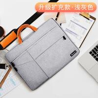 苹果小米联想15.6笔记本电脑包女手提13.3寸air商务内胆包男15华硕戴尔游戏本14pro保护套 升级扩充款配肩带