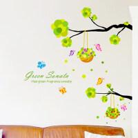 可移除墙贴纸贴画客厅墙角墙壁装饰卡通彩色绿树树枝绿叶花篮花盆