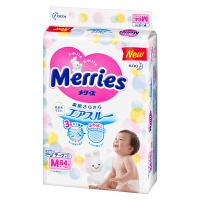 花王 日本原装进口 新生儿婴儿纸尿裤M64(6-11kg)新老包装随机发 男女通用尿不湿