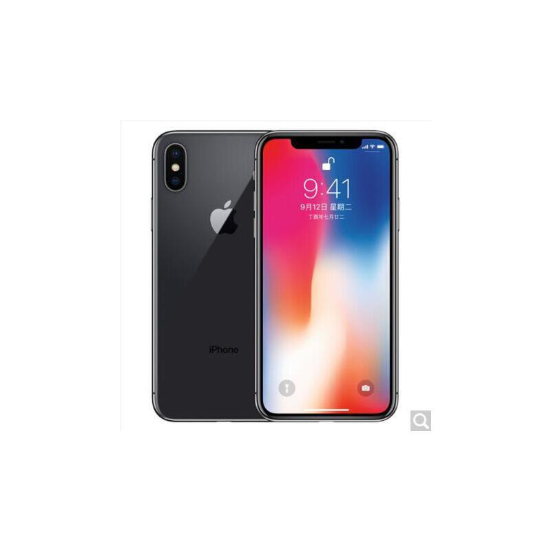 Apple iPhone X (A1865) 64GB 深空灰色 银色 移动联通电信4G手机低价促销!顺丰包邮!