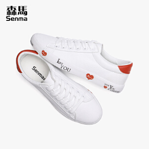森马休闲板鞋女2018新款甜美舒适平底青年学生涂鸦小白鞋女