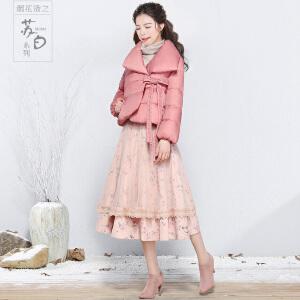 烟花烫2018冬装新款女装时尚百搭系带羽绒服 紫洛