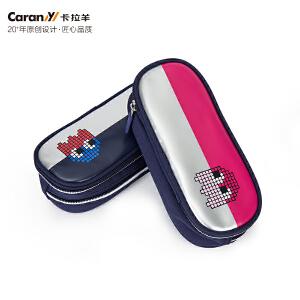卡拉羊儿童笔袋多功能大容量卡通文具盒包男女小学生铅笔袋CX0471