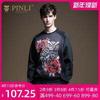 PINLI品立2020春季新款男�b�A�I印花潮牌�l衣上衣外套B201309043