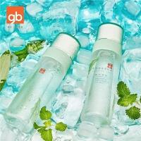 gb好孩子孕妇爽肤水 海藻精华补水保湿收缩毛孔 孕期专用护肤品
