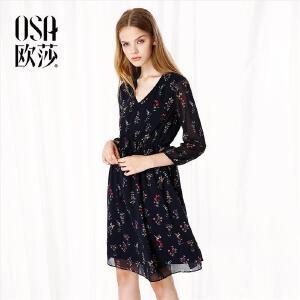欧莎2017秋装新款女装优雅V领碎花连衣裙C13014