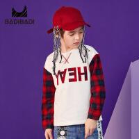 【限时抢:45】巴拉巴拉旗下 巴帝童装男童红色格纹卫衣19春新款儿童撞色袖子