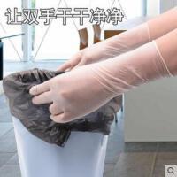 洗碗神器用的家用耐磨美发手套染发黑色烫染耐用象胶牛筋乳胶