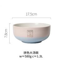 风粉蓝渐变陶瓷餐具套装简约家用清新菜盘碗碟套装Q