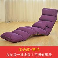 沙发床 布艺懒人榻榻米可折叠单人飘窗卧室午休躺椅小可拆洗