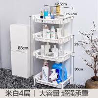 浴室置物架落地卫生间用品置地式洗手间厕所塑料洗澡收纳架子三层 4层