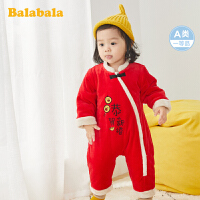 巴拉巴拉婴儿连体衣宝宝连体棉服春装外出服加厚爬爬服洋气红色潮
