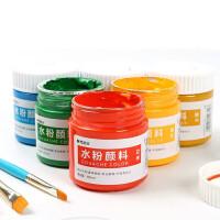 晨光水粉颜料 学生绘画颜料 N6562彩色颜料 100ml罐装 涂鸦颜料 多色可选 单瓶装